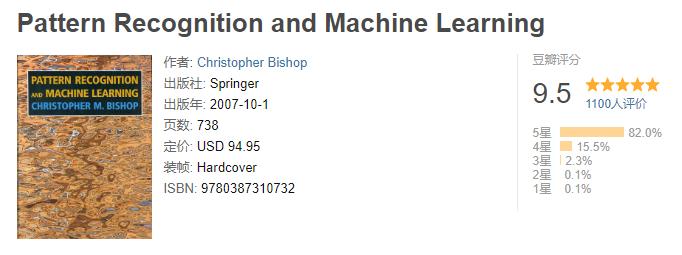 AI 圣经 PRML《模式识别与机器学习》被微软官方开源了!